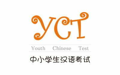 YCT Chinese Class