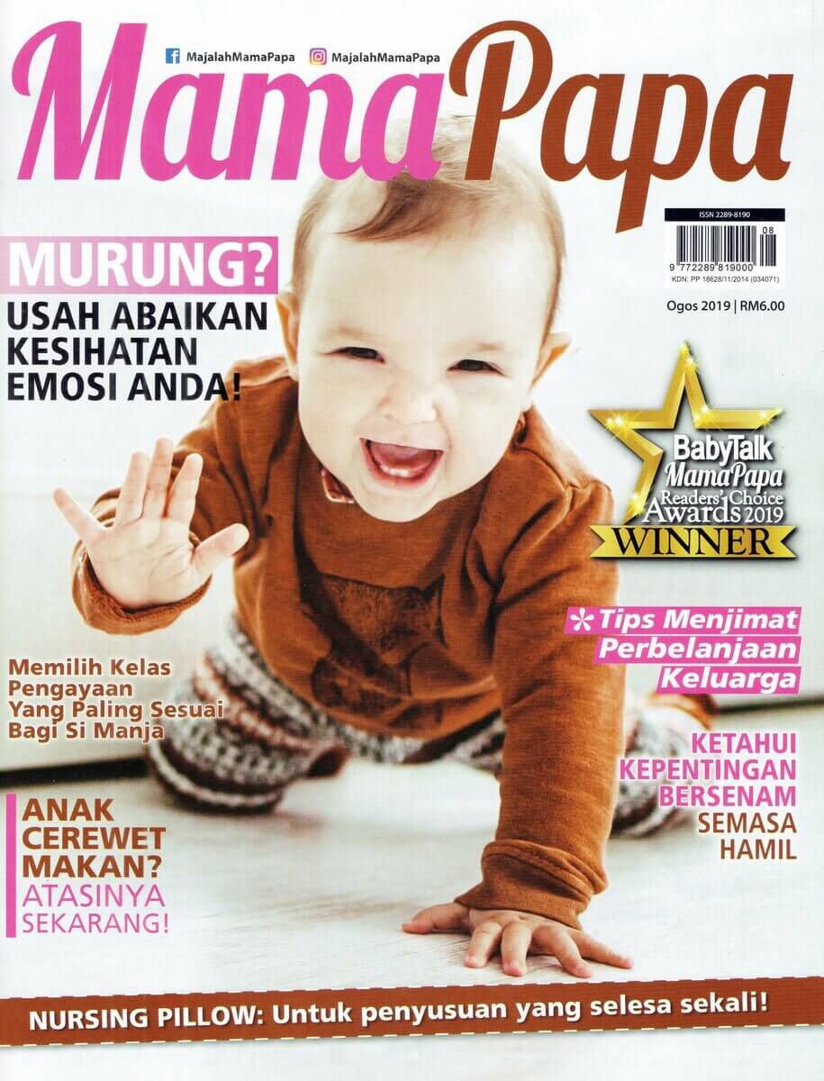 MamaPapa Cover Aug 2019 (BM)