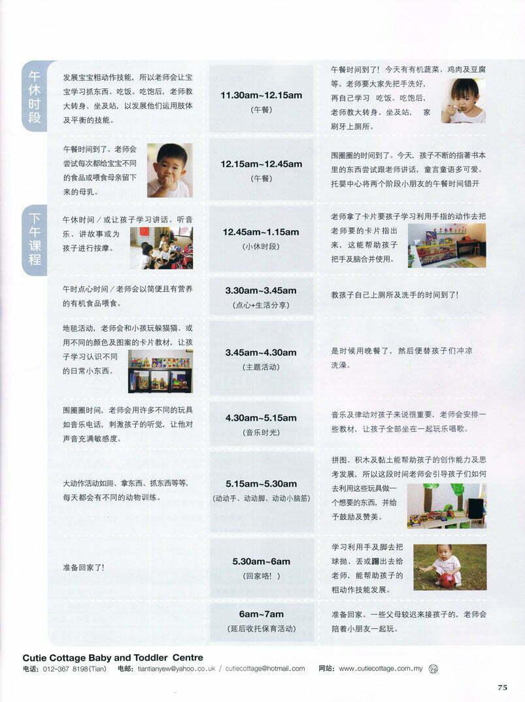 MommyBaby Magazine 2011-02